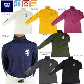 【30%OFF】アドミラルゴルフ メンズ カモエンボスタートルネック 大きいサイズ カモ柄 長袖ゴルフシャツ 吸湿速乾 ストレッチ 保温 ADMA0A6 Admiral Golf ハイネックシャツ ゴルフウェア 7色カラー