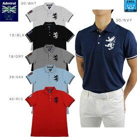 【2021春夏新作】アドミラルゴルフ メンズ 10TH ANIV ビッグランパント ポロシャツ ADMA118 メンズゴルフウェア ゴルフシャツ 大きいサイズ 接触冷感 全6色 ホワイト ブラック グレー ネイビー サックス レッド Admiral Golf