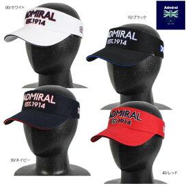 【2020春夏】アドミラル キャップ ツイルバイザー フリーサイズ ADMB009F アドミラル プレゼント ゴルフアクセサリー 帽子 サンバイザー Admiral GOLF