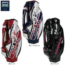 【送料無料】【モデル】アドミラル キャディバッグ スマートスポーツCB ADMG0SC3 9型 46インチ対応 重量4.1kg 5分割 全3色 ユニセックス 男女兼用 アドミラルゴルフ ゴルフバッグ ゴルフ用品 Admiral Golf