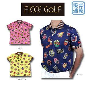 【70%OFF】【ネコポス】フィッチェゴルフ メンズ 半袖ポロシャツ 大きいサイズ 281112 ワッペン柄半袖シャツ メンズ ゴルフウェア 吸水速乾 吸汗速乾 ゴルフシャツ