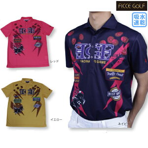【70%OFF】【ネコポス】フィッチェゴルフ メンズ 半袖ポロシャツ 大きいサイズ 281113 イナズマ柄 Ficce golf 吸水速乾 吸汗速乾 ゴルフウェア ゴルフシャツ FICCE GOLF