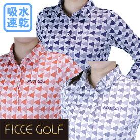 【半額以下】 フィッチェゴルフ レディース 長袖ポロシャツ 大きいシャツ ゴルフウェア ゴルフシャツ 大きいレディーストップス 総柄 ゴルフウェア 272804 正規販売店 FICCE LADIES 大きいトップス カットソー 吸汗速乾