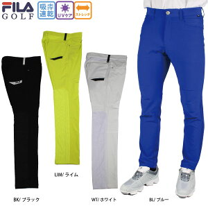 【30%OFF】ゴルフウェア メンズ ロングパンツ 大きいサイズ スリム フィラゴルフ ストレッチパンツ 749308 吸水速乾 UV 4Wayストレッチ ストレートパンツ FILA GOLF