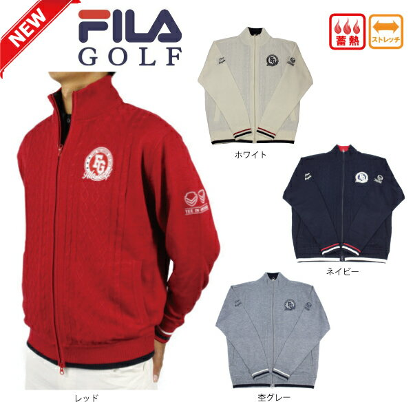 【40%OFF】フィラゴルフ FILA メンズ ストレッチ ジャケット 蓄熱 788709 ゴルフ 【ラッキーシール対応】
