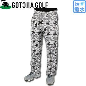 【50 %OFF】GOTCHA GOLF ガッチャゴルフ 183GG1804 撥水 ウィンド ブレーカー ロングパンツ ゴルフウェア 大きいサイズ【ラッキーシール対応】