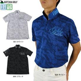 【30%OFF】【2019春夏】GOTCHA GOLF ガッチャゴルフ 192GG1201 3D 刺繍 カモフラ イーグル 総柄 メッシュ ポロ 大きなサイズ ポロシャツ【ラッキーシール対応】