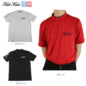 【30%OFF】カールカナイゴルフ オールシーズンハイネックTシャツ 202KG1001 メンズ ブラック ホワイト レッド 全3色 M-XXXL カールカナイ 大きいサイズ オールシーズン 半袖 シャツ ゴルフウェア Ka