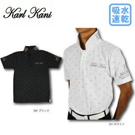 【50%OFF】 Karl Kani Golf カールカナイゴルフ 72KG1214 吸水速乾 大きいサイズ ドライモノグラムポロシャツ ドライ鹿の子 メンズゴルフウェア 72kg1214 半袖ポロシャツ【ラッキーシール対応】