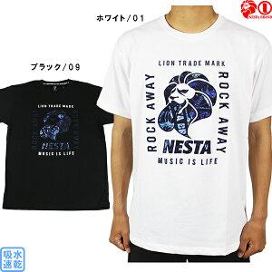【30%OFF】ネスタブランド 半袖 Tシャツ 大きいサイズ 192NB1007 吸水速乾 ライオンロゴ NESTA BRAND