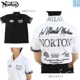 【2021春夏新作】ノートン メンズ 半袖ポロシャツ 212N1205 吸水速乾 MIXスチールポロ トップス ゴルフシャツ Norton 刺繍 バイク バイカー norton