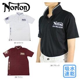 【2021春夏新作】ノートン メンズ 半袖ポロシャツ 212N1211 吸水速乾 大きいサイズ有 ゴルフシャツ Norton バイク バイカー norton