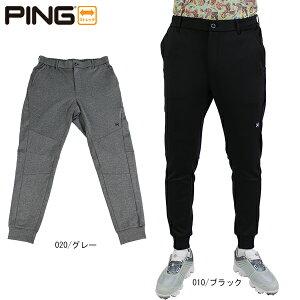 【2021春夏新作】ピン メンズ ジョガーパンツ 621-1131008 ロングパンツ 大きいサイズ ストレッチ ゴルフ ゴルフウエア ブラック グレー 全2色 PING