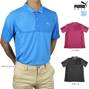 【30%OFF】プーマ ゴルフウェア 半袖 ポロシャツ メンズ 大きいサイズ 578791 EVOKNIT ブレイカーズポロシャツ メンズ ゴルフ ゴルフウエア 吸水速乾 PUMA GOLF