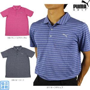 【30%OFF】プーマゴルフウェア メンズ 半袖 ポロシャツ 大きいサイズ 579171 ローテーション ストライプ ポロシャツ メンズ ゴルフウエア 半袖シャツ 吸水速乾 PUMA GOLF