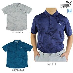 【大幅値下げ】プーマ ゴルフウェア メンズ カモ柄 半袖 ポロシャツ 大きいサイズ 596046 半袖ゴルフシャツ ゴルフ PUMA GOLF ゴルフウエア 吸水速乾