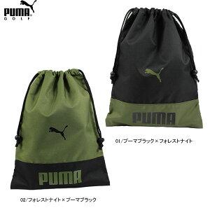 【ネコポス】プーマ シューズケース 巾着袋 ゴルフベーシックシューズバッグ 867783 マルチバッグ ユニセックス 全2色 ブラック カーキ ゴルフ用品 PUMA