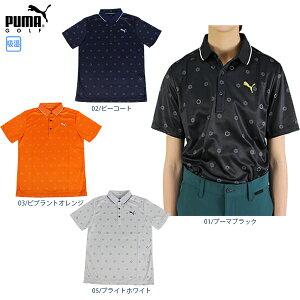 【30%OFF】プーマ ゴルフ メンズ モノグラムポロシャツ 半袖 930010 ゴルフウエア 半袖シャツ 大きいサイズ M-XXL ブラック/オレンジ/ホワイト/ネイビー 全4色 PUMAGOLF 吸湿速乾