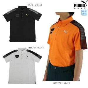 【30%OFF】プーマ ケージド SS ポロシャツ 930012 ゴルフウエア 半袖シャツ 大きいサイズ メンズ M-XXL ブラック/オレンジ/ホワイト 全3色 PUMAGOLF