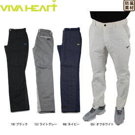 【50%OFF】 ビバハート VIVA HEART 011-76111 トゥインクルライトパンツ メンズ ストレッチ 大きいサイズ 防風【ラッキーシール対応】