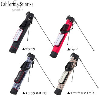 California Sunrise self stand bag CSMS-3671