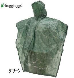 FROGG TOGGS(フロッグトッグス) Emergency イマージェンシー ポンチョ
