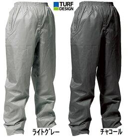 TURF DESIGN ターフデザイン レインウェア パンツ TDRW-1674P
