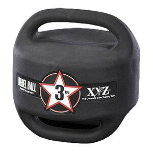 elitegripsエリートグリップXYZレベルボール#03トレーニング用品