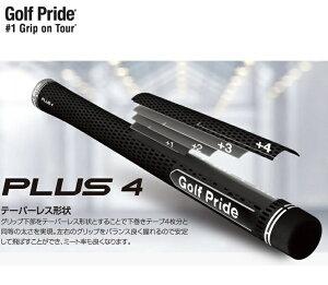 ゴルフプライド ツアーベルベット PLUS 4 プラス4 グリップ スタンダード