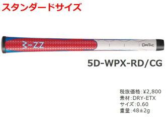 Winn、溫DRI TAC PRO 5D-WPX幹燥褶專業握柄6瓶一套()