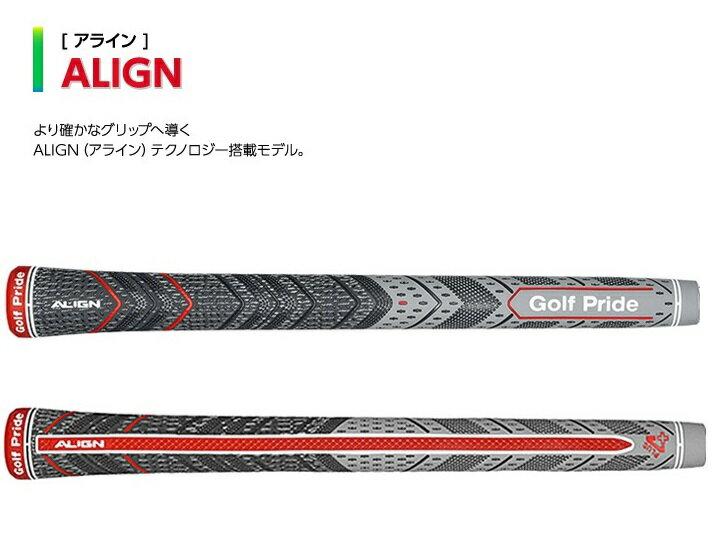 ゴルフプライド マルチコンパウンド MCC ALIGN アライン プラス4 グリップ