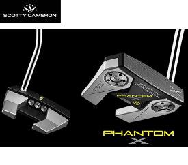 Scotty Cameron スコッティキャメロン 2019 PHANTOM X パター