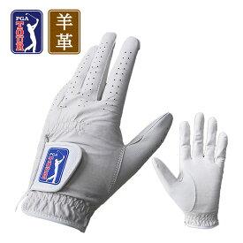 【お1人様1点限り】ダイヤ US PGAグローブ3002 羊革 しっとり、しなやかな風合いで手にフィットする付け心地 メンズ ゴルフグローブ US PGA GL-3002 outlet
