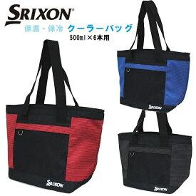 ダンロップ SRIXON クーラーバッグ 6本用 2016年モデル 大容量で同伴者の分も収納可能。家族旅行やピクニックにも dunlop スリクソン golf ゴルフ outlet