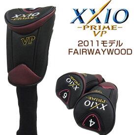 ダンロップ ゼクシオ VP 2011 フェアウェイウッド用 純正 ヘッドカバー Dunlop XXIO FW outlet