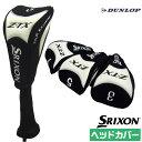 ダンロップ スリクソン Z-TX 2011 フェアウェイウッド用 純正 ヘッドカバー Dunlop SRIXON FW