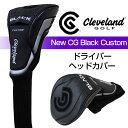 ダンロップ クリーブランド ブラック カスタム ドライバーヘッドカバー Dunlop Cleveland BLACK custom DR