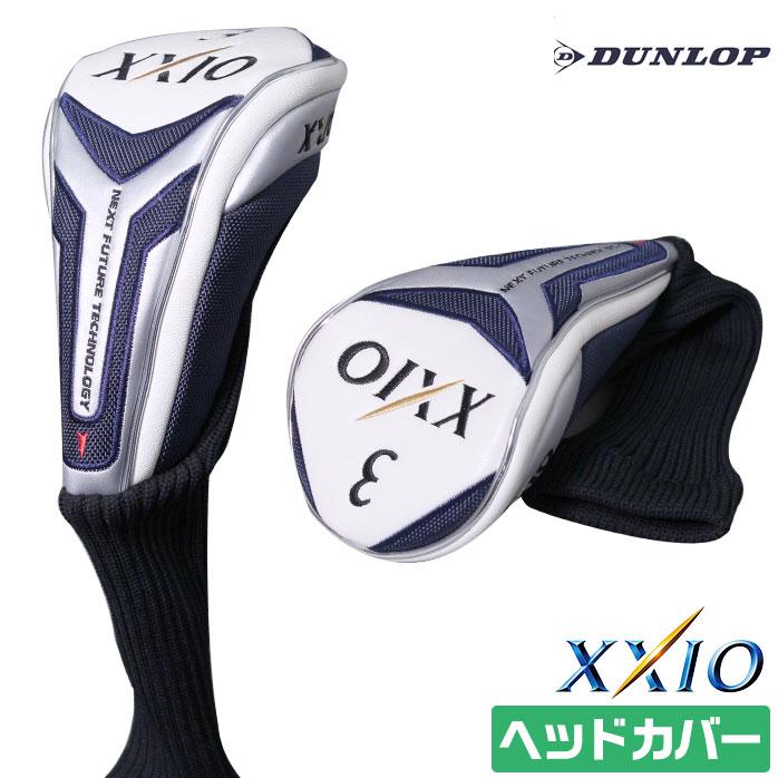ダンロップ ゼクシオ 2012 フェアウェイウッド用 ヘッドカバー Dunlop XXIO FW