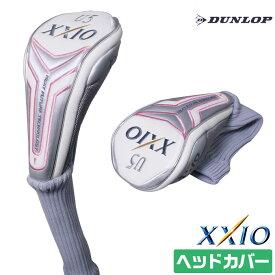 ダンロップ ゼクシオ 2012 レディース ユーティリティー用 ヘッドカバー Dunlop XXIO UT outlet