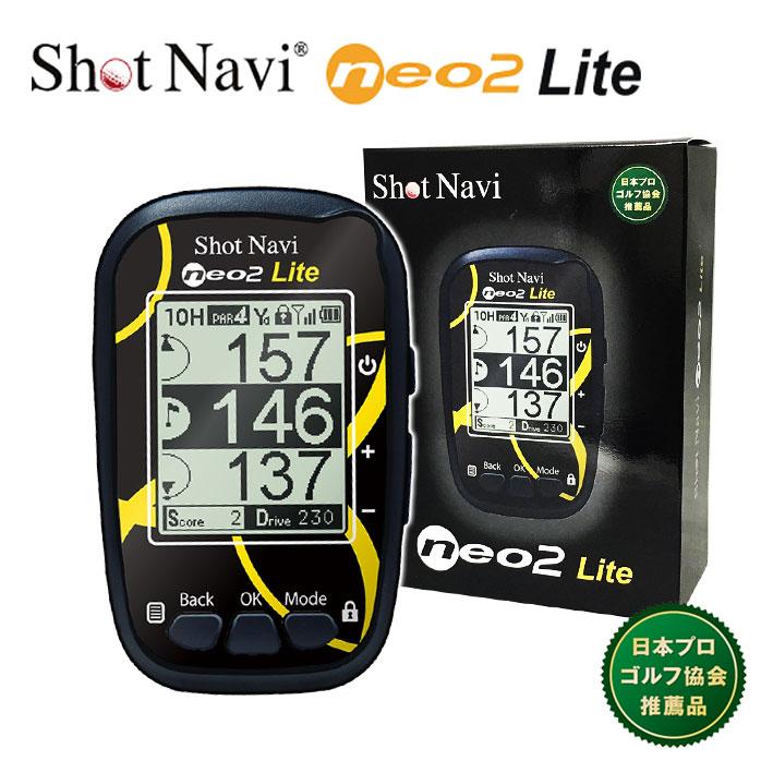 GPS ゴルフ ナビ ショットナビ neo2 lite どでか文字 国内専用モデル Shot Navi