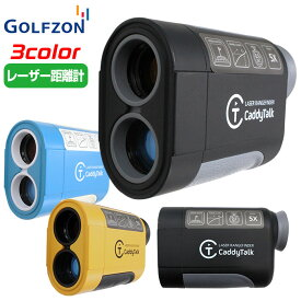 ゴルフゾン レーザー距離計 キャディトーク CaddyTalk CTL-700 人間工学 マジックスロープ 110×76×45mm GOLFZON RETAIL17 outlet