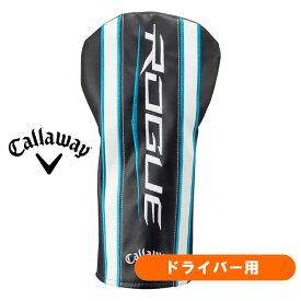 キャロウェイ ゴルフ ローグシリーズ ドライバー用 純正ヘッドカバー メンズ レディース兼用 callaway ROGUE outlet