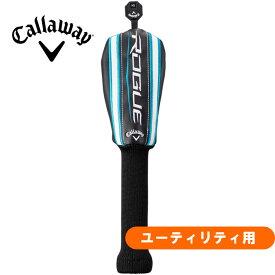 キャロウェイ ゴルフ ローグシリーズ ユーティリティ用 純正ヘッドカバー メンズ レディース兼用 callaway ROGUE