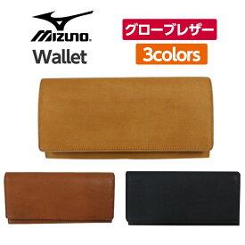 ミズノ MIZUNO 長財布 グローブの革で作成 全3色 高級感あるデザイン 収納に優れた財布 1GJYG01000