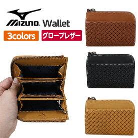 ミズノ MIZUNO コンパクト財布 グローブの革で作成 全3色 ファスナーつき フックつき 1GJYG01200