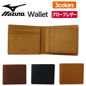 ミズノ MIZUNO 二つ折り財布 グローブの革で作成 全3色 デザイン性と収納に優れた財布 1GJYG00902
