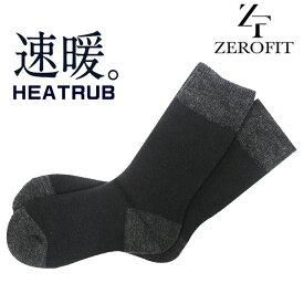 イオンスポーツ ヒートラブ HEATRUB 速暖 ソックス 日本製 靴下職人が作ったあったか靴下 裏起毛 ZPHRSA0177