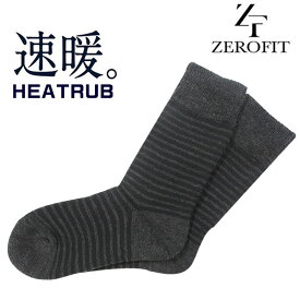 イオンスポーツ ヒートラブ あったか 速暖 ソックス 日本製 靴下職人が作った裏起毛靴下 ボーダー ZPHRSA5477