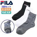 フィラ ゴルフ メンズ 靴下 ショートソックス 吸湿発熱 消臭 土踏まずサポート Yヒール 3足セット 白 黒 グレー FILA …