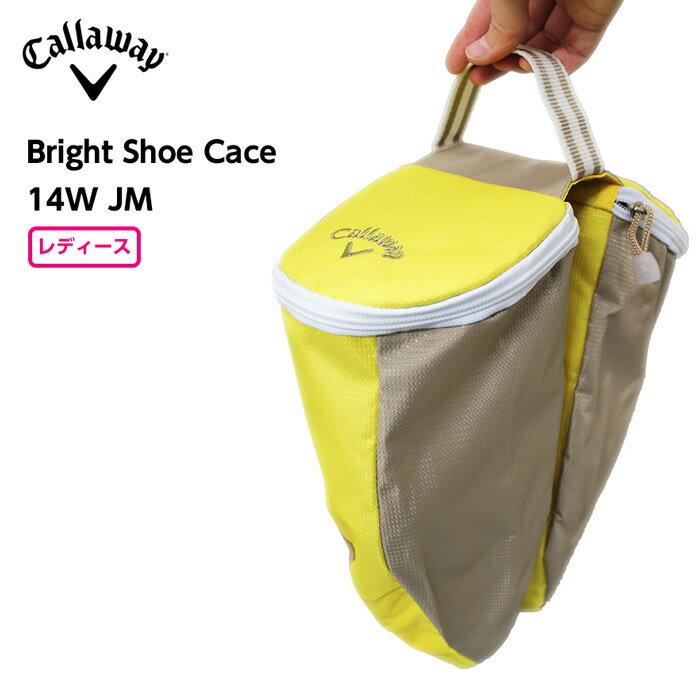【税込2,600円】キャロウェイ ブライト シューズケース 14W JM レディース 片足ずつ別々に収納できる ひも付きのチャックで開けやすい 5936120 Callaway Bright Shoe Cace 14W JM